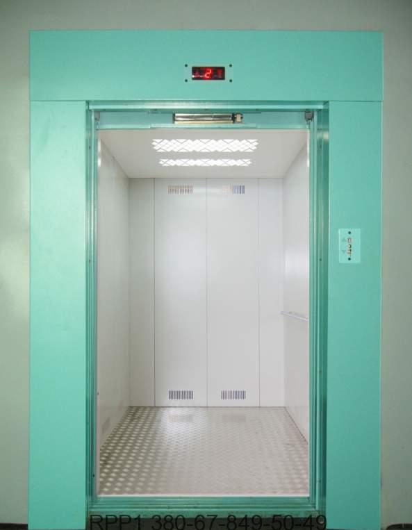 Обслуживание лифтов в Киеве