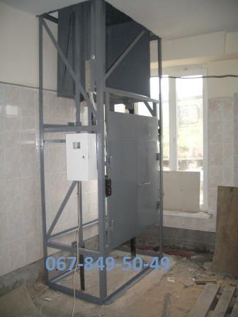 Складской подъемник (лифт)