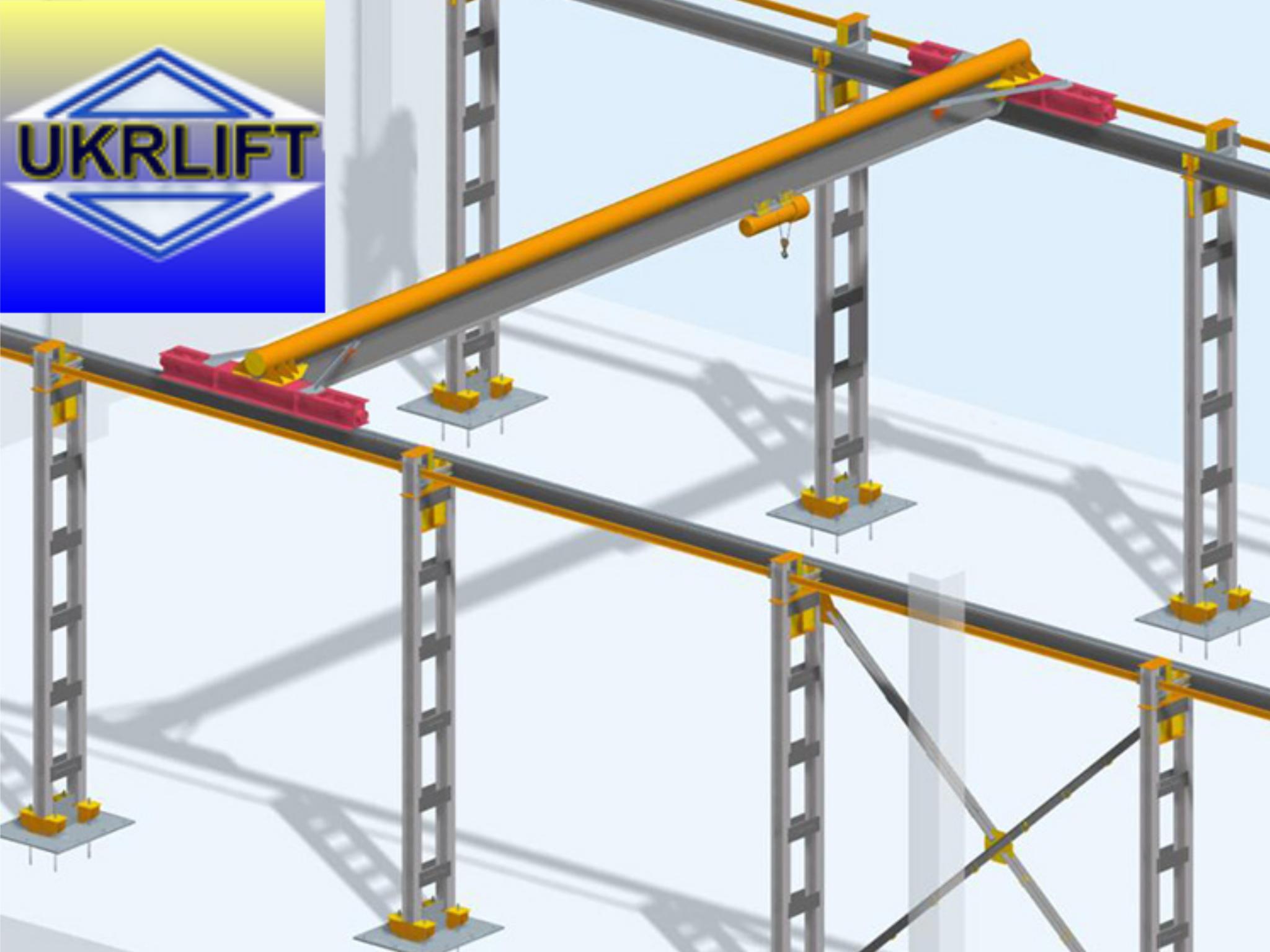 ремонт крановых и подкрановых путей